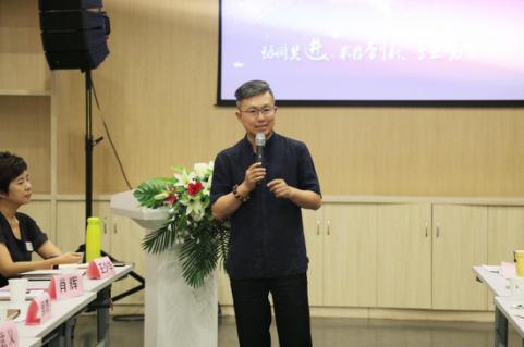 2016年北京爱康集团人力资源年会 ——在黄石总部隆重召开2