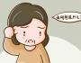 失眠健忘爱出汗吃什么中成药呢?