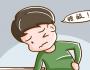 同仁堂锁阳固精丸怎么样呢?疗效怎么样?