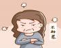 同仁堂坤宝丸成分为什么能调理更年期症状呢?